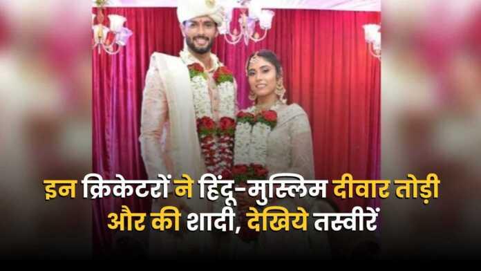 Shivam Dube, mohammad kaif, ajit agarkar, zaheer khan , Indian cricketer who married in other religion hindu and muslim